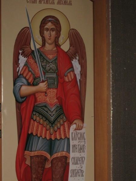 Михаил Архангел. Алтарные врата Свято-Никольского храма Слюдянки