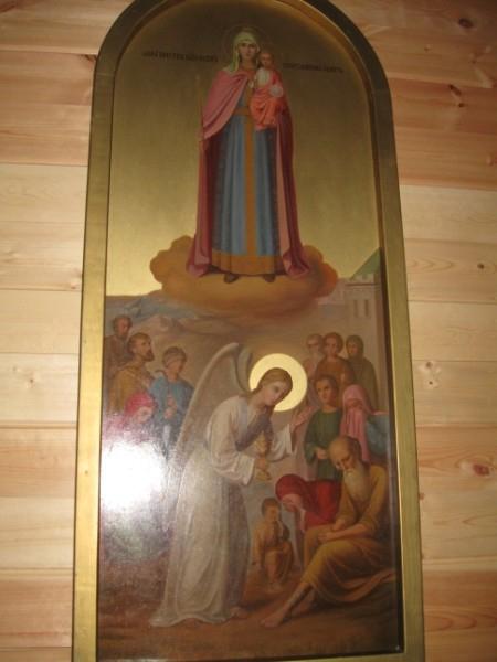 Икона Богородицы Всех скорбящих Радосте. Слюдянка