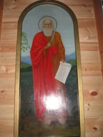 Илия пророк. Икона с храма Слюдянки