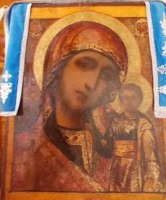 Казанская икона Божией Матери. Слюдянка