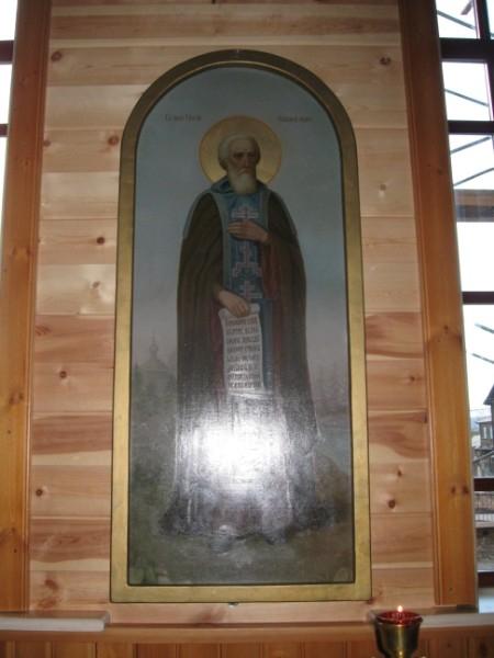 Сергий Радонежский. Икона храма Слюдянки