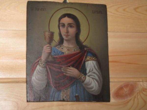 Святая великомученица Варвара, святая мученица Иулиания