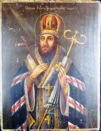 Святитель Иннокентий Иркутский (Кульчицкий)