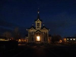 Свято-Никольский храм города Слюдянка