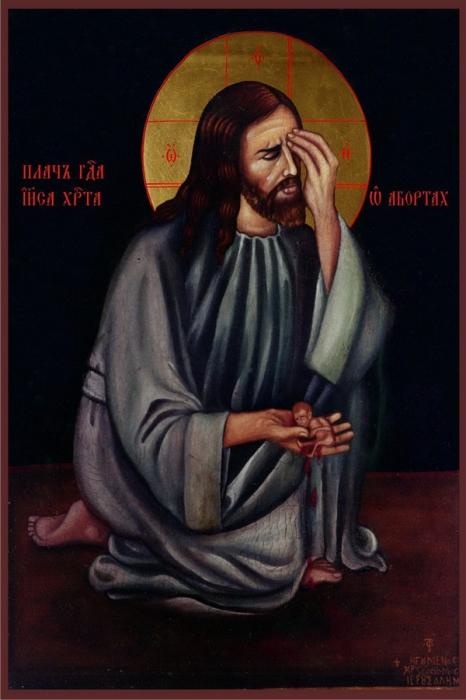 Плач Иисуса Христа над абортируемым младенцем