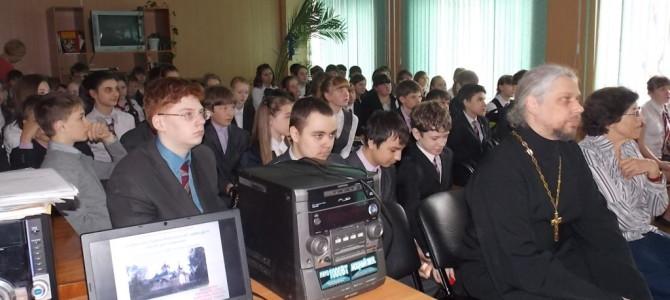 Настоятеля Свято-Никольского храма школьники пригласили на встречу