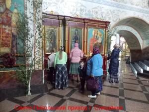 экскурсия, паломничество, воскресная школа