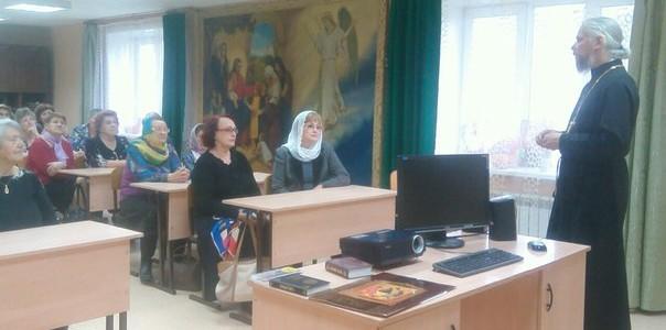 Встреча с участниками клубов центральной районной библиотеки