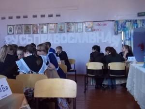 викторина «Русь православная»,