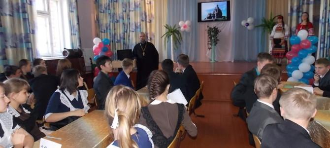 21 октября 2015 года в школе № 50 состоялась викторина «Русь православная»