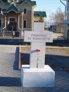"""""""Славное море"""", Ольга Николаева, молебен, память"""