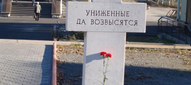 Поклонные кресты в России: история вопроса