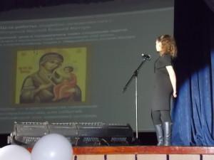 Конференция, воскресная школа, Байкальск