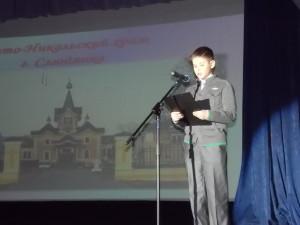 Конференция, воскресная школа, Слюдянка