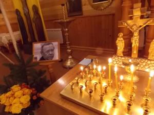 Вечер, память, Валентин Распутин