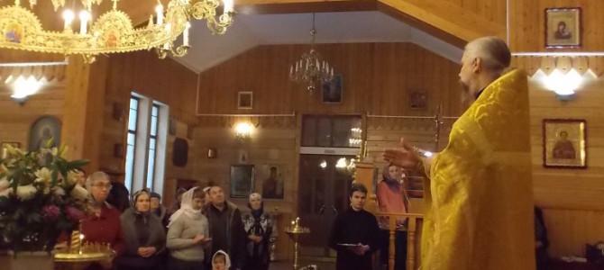 11 января 2016 года в Свято-Никольском приходе города Слюдянки прошла торжественная служба, посвященная столетию храма