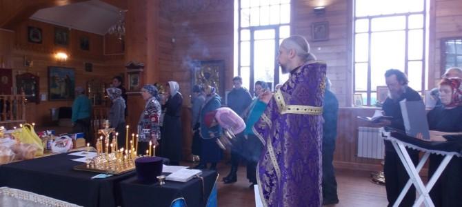 Вторая, третья и четвертая субботы Великого поста (26 марта, 2 и 9 апреля в 2016 году) — поминовение усопших.