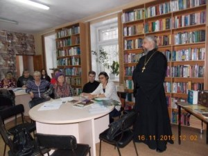 Библиотека, семинар, Афон