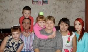 Семья, Особое детство