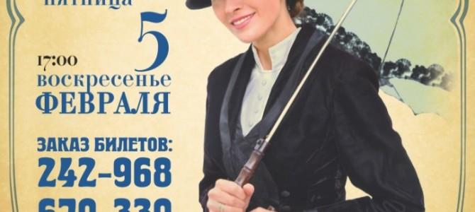 3 и 5 февраля в Иркутске пройдут концерты Светланы Копыловой