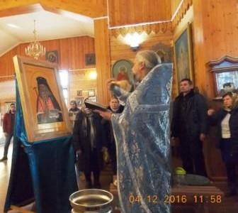На праздник Введения во храм Пресвятой Владычицы нашей Богородицы и Приснодевы Марии 4 декабря 2016 года была освящена икона святителя Луки Войно-Ясенецкого