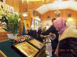 Введение во храм, праздник, освящение