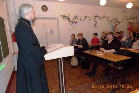 5 декабря 2016 года настоятель Свято-Никольского прихода протоиерей Олег Ушаков принял участие во второй сессии районного Родительского Открытого Университета