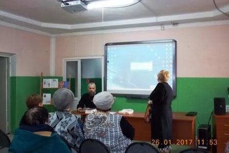 26 января 2017 года в библиотеке семейного чтения г. Слюдянки  состоялась встреча настоятеля Свято-Никольского храма протоиерея Олега Ушакова с читателями.