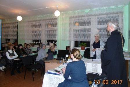 13 февраля в школе №50 прошла очередная III сессия Родительского открытого университета.