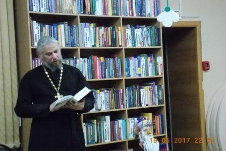 «Библиотека закрывается, приключения начинаются…» Библионочь в городской библиотеке