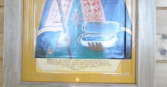 Житие святителя Луки, исповедника, архиепископа Симферопольского
