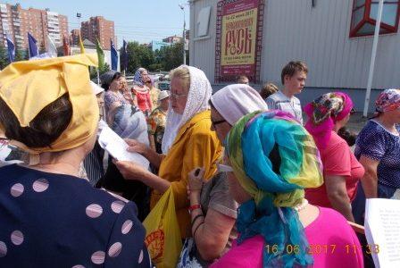 Прихожане Свято-Никольского храма посетили выставку – форум «Православная Русь» 16 июня 2017 года