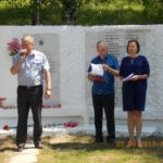 День памяти и скорби, мемориал «Звездочка»