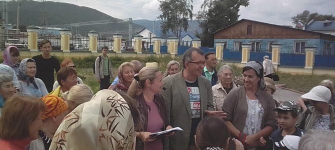 140 иркутян прибыли 20 августа в Слюдянку, на экскурсию по нашему городу