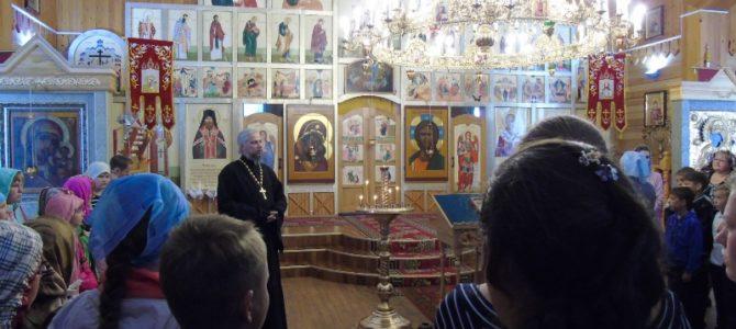 Об участии в праздновании 220-летия со дня рождения святителя Иннокентия (Вениаминова)