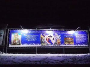 Рождество Христово, праздник на приходе