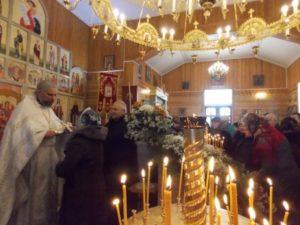 Литургия на праздник Крещения Господня, праздник, освящение воды, молебен