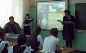 Новости прихода, воскресная школа, детская страничка, Чтения Наума Грамотника