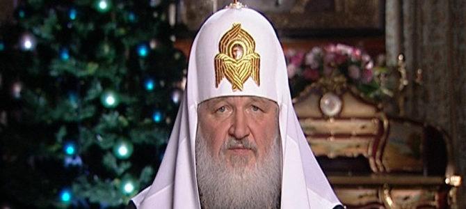 Рождественское поздравление Святейшего Патриарха Московского и всея Руси Кирилла 7 ЯНВАРЯ, 2013