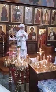митрополит Максимилиан