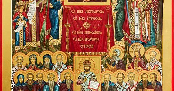 В Неделю 1-ую Великого поста после Божественной литургии на Свято – Никольском приходе был проведен молебен, посвященный Торжеству Православия