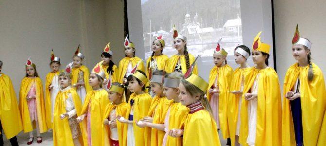 Приглашаем приходы к участию в открытом детско-юношеском фестивале «Рождественские встречи»