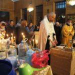 Новости, праздники, Крещение
